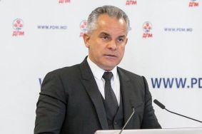 "Vlad Plahotniuc: ""We have mission to celebrate our culture treasure and to pass on this legacy"""
